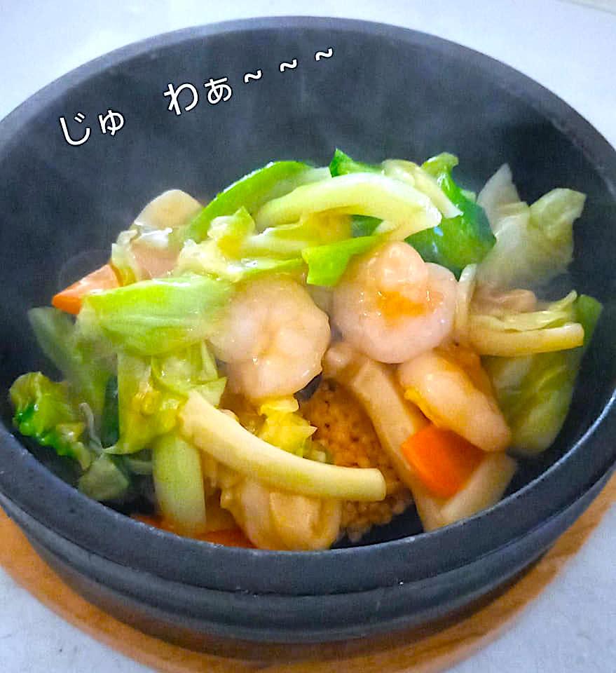 海鮮あつあつ石焼おこげ(スープ付)